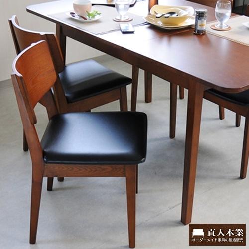 【日本直人木業】生活美學實木餐椅【雅典氣質胡桃色】