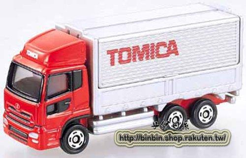 日產Diesel kuon-31/Tomy/758-758-31