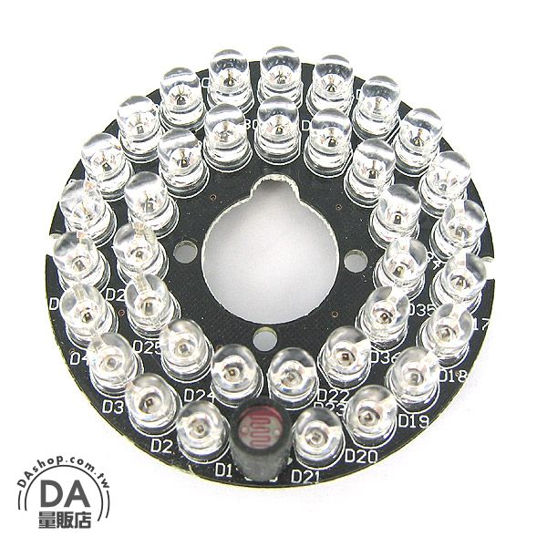 《DA量販店》攝影機 鏡頭 圓形 紅外線燈板 36顆 5mm 紅外線 LED燈 60度 (18-191)