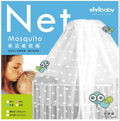 【ViVibaby】嬰兒床蚊帳組 普通/加大 二款 共四色