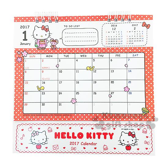 〔小禮堂〕 Hello Kitty 2017桌上型月曆《S.紅白.點點.和服.櫻花.小鳥》桌曆.可記事