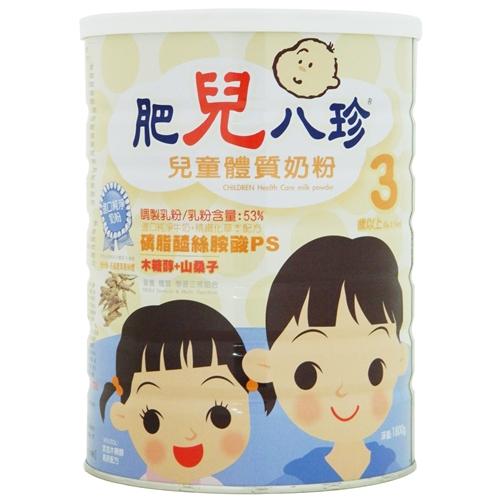 肥兒八珍體質兒童奶粉(新) 1.8kg [買6送1]【合康連鎖藥局】