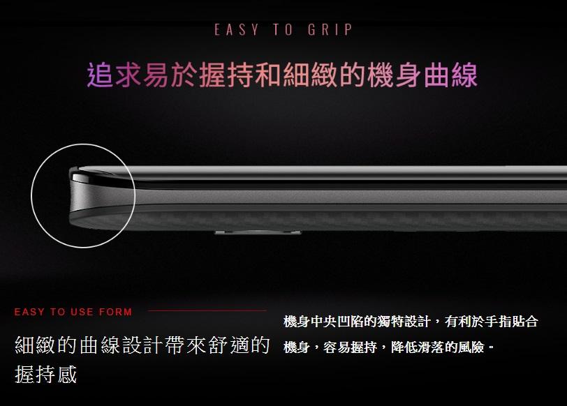 Sharp AQUOS Zero 6.2吋 攜碼台灣之星4G上網月繳488 手機優惠 高雄國菲五甲店