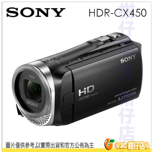 送64G+原廠包+FV-100副電+落地腳架等好禮 SONY HDR-CX450 數位攝影機 蔡司 縮時攝影 防手震 台灣索尼公司貨 二年保固