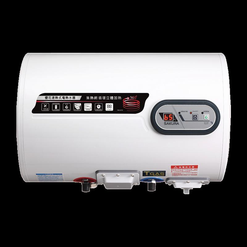 (櫻花)儲熱式電熱水器(10G)-EH-1050