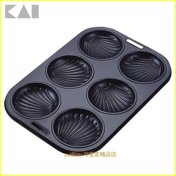 廚房【asdfkitty】貝印6連圓貝殼不沾烤模型/麵包 蛋糕 鬆餅 烤盤-保證日本正版商品