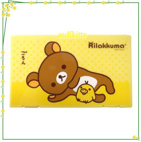 asdfkitty可愛家☆懶懶熊/拉拉熊口罩收納盒-幼兒園.隨身攜帶.抗菌處理.乾淨-日本正版商品