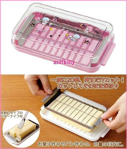 asdfkitty可愛家☆雙子星奶油切片保存盒含奶油刀-奶油盒-製麵包機使用超方便-日本製