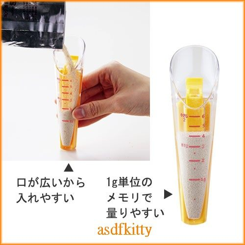 asdfkitty可愛家☆貝印Bready SELECT 系列-微量計量器/酵母粉量杯-附封口夾-日本製