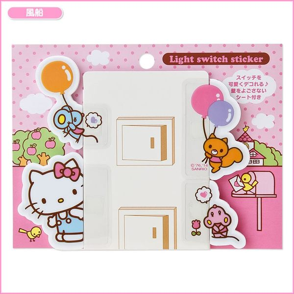 家用【asdfkitty】KITTY半立體泡綿裝飾貼-氣球版-可貼在開關或是電腦螢幕上 日本正版商品