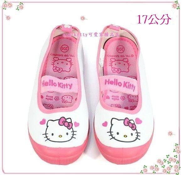 嬰童用品【asdfkitty可愛家】KITTY愛心防滑室內鞋/休閒鞋-17公分-韓國版