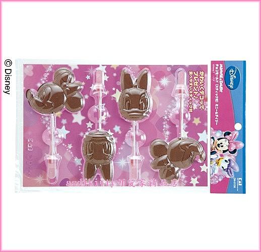 廚房【asdfkitty可愛家】貝印迪士尼米妮黛西巧克力棒模型-日本製