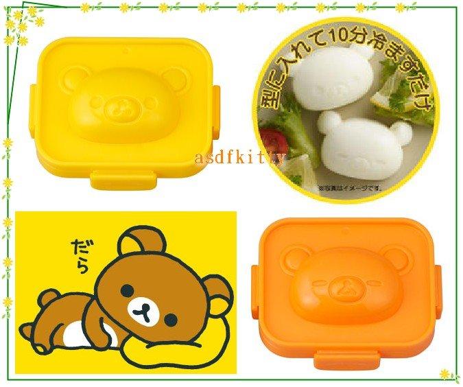 廚房【asdfkitty】懶懶熊/拉拉熊+懶妹白煮蛋模型-水煮蛋-茶葉蛋-滷蛋-飯糰-都可用-日本製