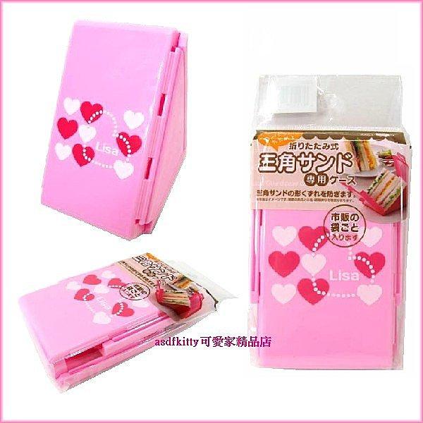 廚房【asdfkitty】日本SKATER粉愛心三角型三明治攜帶盒-外出盒-麵包不會壓扁歐-日本正版