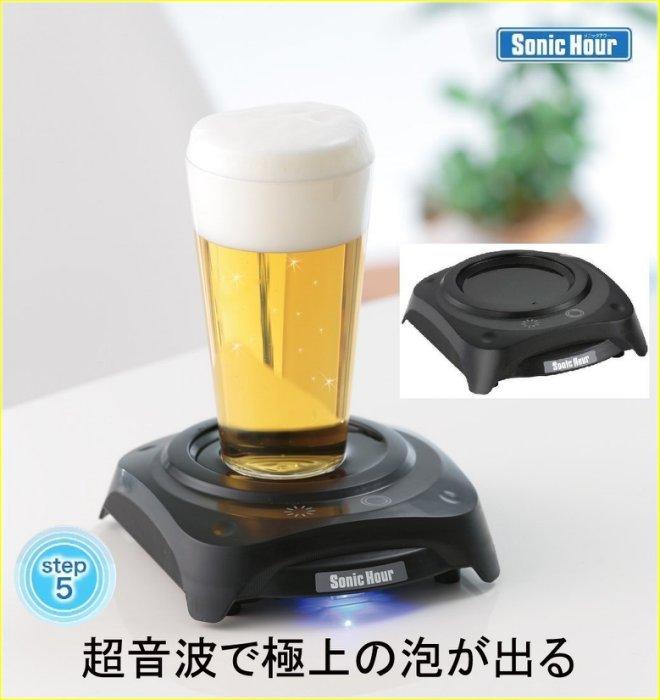 asdfkitty可愛家☆TAKARA TOMY - 聲納啤酒泡打器-黑色-日本正版商品