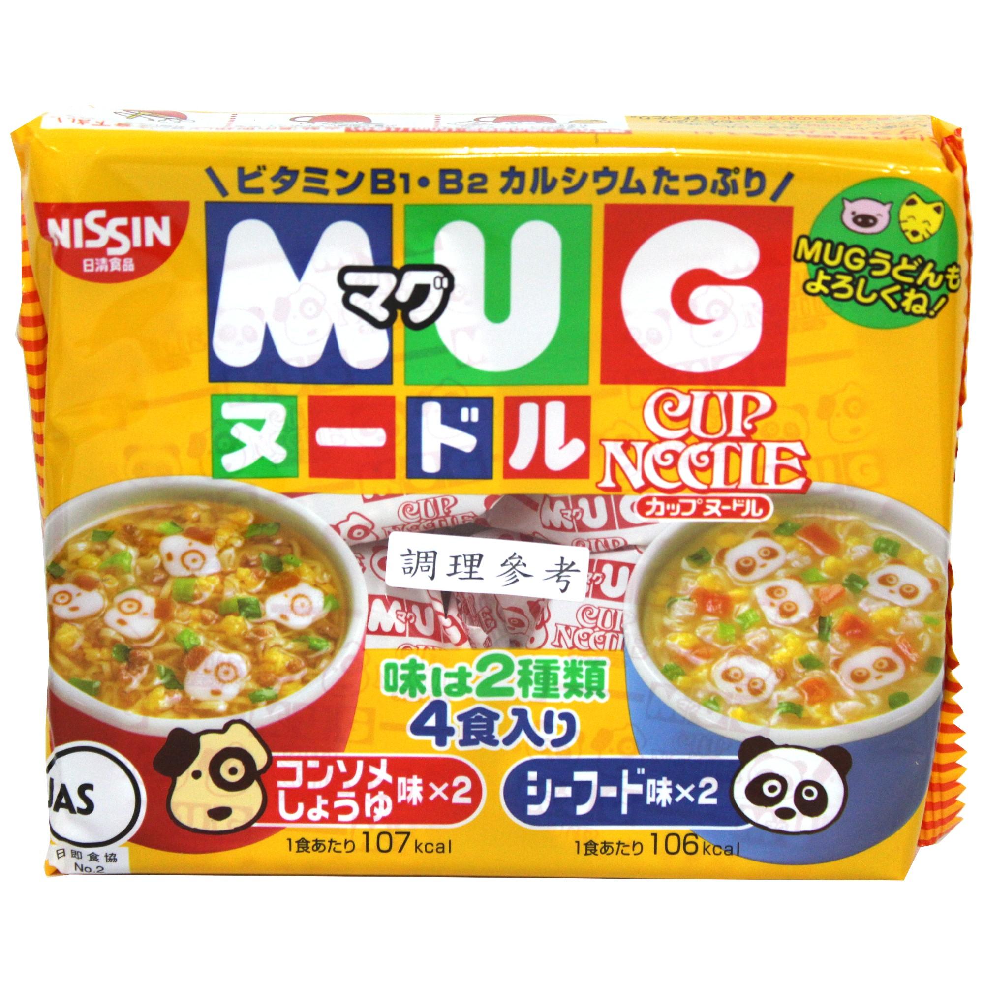 NISSIN 日清 MUG 馬克杯麵黃袋(醬油&海鮮) 94g