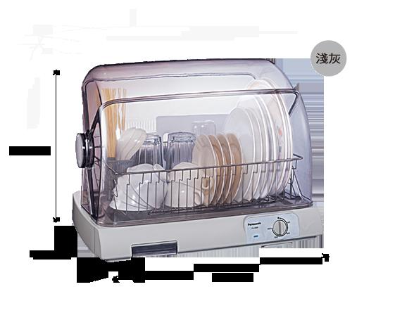 國際牌餐具烘乾機(烘碗機) FD-S50F