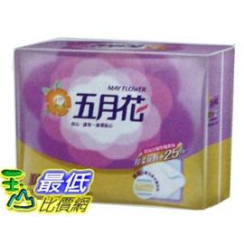 [促銷到1月19日] MAYFLOWER 五月花 蓬厚柔三層抽取式衛生紙 3-PLAY INTERFOLD BATH TISSUE 24包入 C101749
