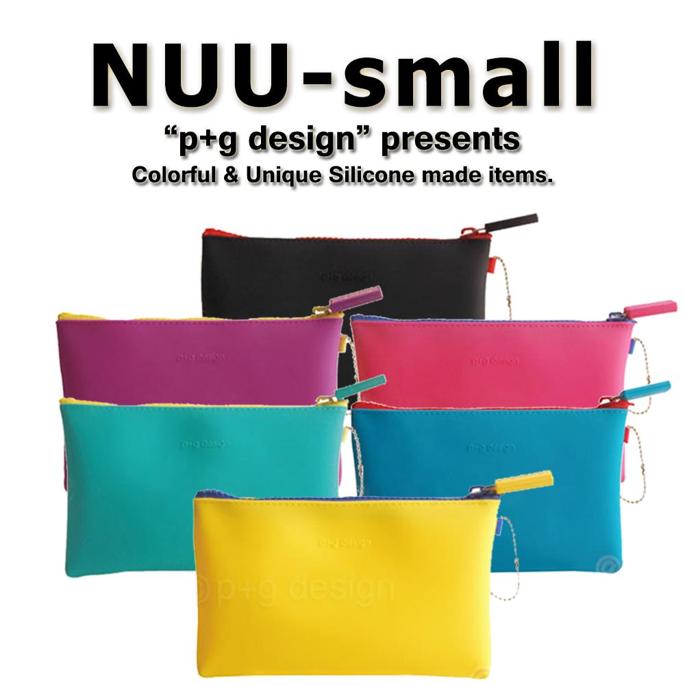 日本進口 p+g design NUU-small 矽膠拉鍊零錢包 - 6色可選