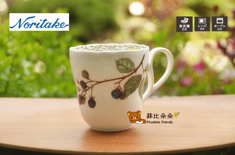 【菲比朵朵】 Noritake 皇家果園馬克杯