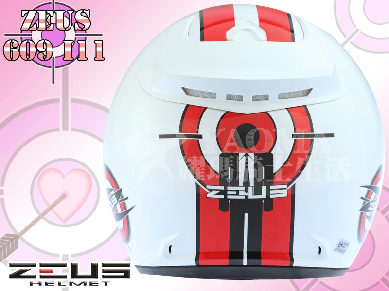 ZEUS安全帽| 609 I11 情人靶心 白/紅 半罩帽『耀瑪騎士生活機車部品』