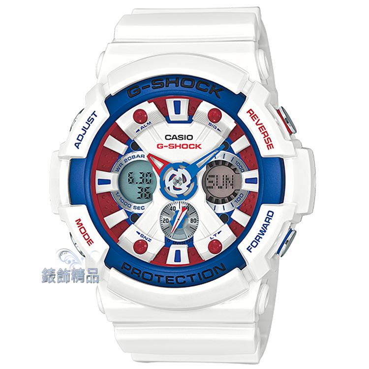 【錶飾精品】現貨CASIO卡西歐G-SHOCK鋼彈藍X紅GA-201雙顯GA-201TR-7A 全新原廠正品 生日 情人節 禮物 禮品