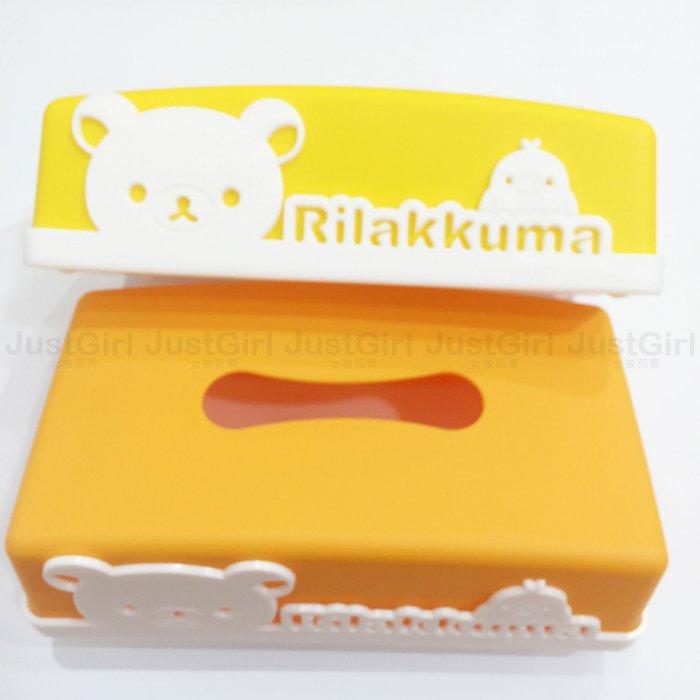 懶懶熊 拉拉熊 Rilakkuma 硬殼 面紙盒 面紙套 橘 黃 居家 日本製 正版日本進口 * JustGirl *