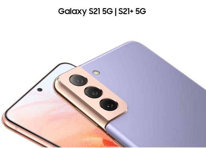 不會再次錯過完美的拍照時刻。為您隆重介紹 Galaxy S21 5G 和 S21+ 5G。以超越劇院級的 8K 解析度帶來革命性的影片和相片,因此您可以從影片中捕捉出精彩絕倫的畫面。而兩款尺寸的手機均搭載以下規格:64MP 鏡頭、我們最快速的晶片,以及足以整天使用的智慧電池電量。一切都是無可比擬。