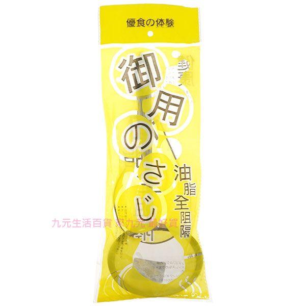 【九元生活百貨】御用油切網 撈油杓 油隔