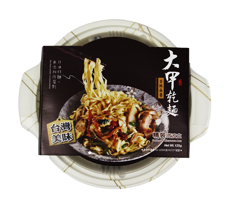 在地台灣美味『大甲乾麵』-微波盒 香辣麻醬(全素)