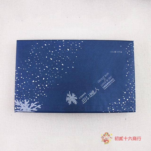 【0216零食會社】日本石屋-北海道白色戀人巧克力夾心餅禮盒(18枚)198g