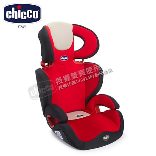 Chicco Key2-3安全汽座-亮紅