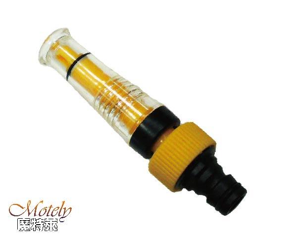 《魔特萊》外銷德國款透明加壓水槍/配合家中水管使用/加壓/高壓清洗/清潔洗車/洗門窗/澆花(透明水槍1)