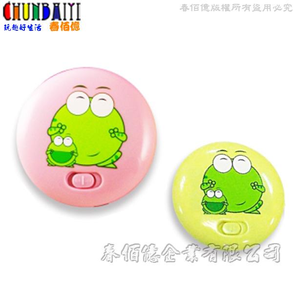 《chunbaiyi》熱情青蛙兩用式USB電子懷爐暖手寶-顏色隨機【附USB線x1 絨布袋x1 吊繩x1】電池式電暖器/電暖蛋/保暖蛋/暖爐/暖暖包/暖暖蛋