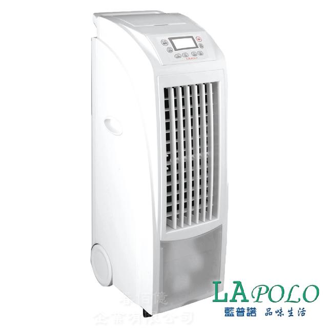 冰旋風冰風暴《LAPOLO》移動式水冷氣霧化扇 蜂巢式水氧機冰冷扇 ST-828*1組 負離子清淨遙控定時涼風扇 降溫噴霧機