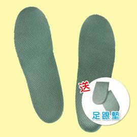 酷比高 快樂腳 健康Q彈減壓鞋墊(1雙+贈足跟墊2個) 氣壓釋壓氣墊鞋墊 抗震除臭抗菌防霉 台灣製造