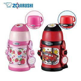 『ZOJIRUSHI』☆象印 0.45L童用2WAY不鏽鋼保溫保冷瓶 SC-ZT45 **免運費**