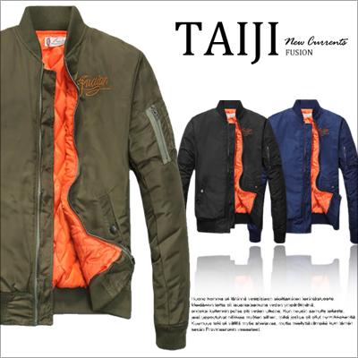 鋪棉外套【ND00185】日韓風格‧MA-1版型加厚鋪棉空軍外套‧三色‧軍裝/保暖/素色