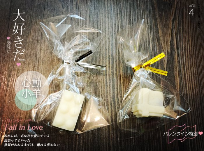 心動小羊^^可愛金色、銀色封口鐵絲封口鐵絲,綁糖果袋、束口袋(50入)