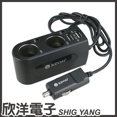 ※ 欣洋電子 ※ KINYO 車用2孔+雙USB 擴充點煙器 (CRU-19)
