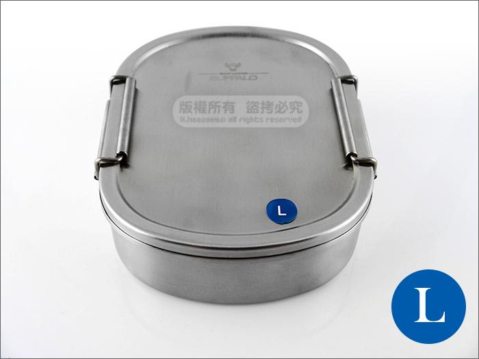 快樂屋? 牛頭牌 BUFFALO 21-2012 304#不鏽鋼 雅登方型便當盒 大(L) 可電鍋蒸 飯盒 環保餐盒