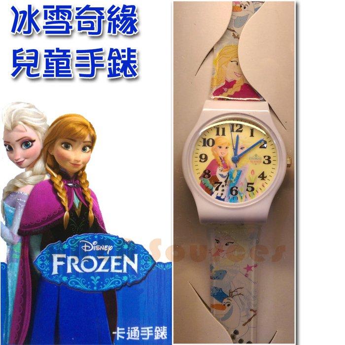 【禾宜精品】**正版** 迪士尼 冰雪奇緣 FROZEN 手錶 兒童錶 休閒錶 卡通錶 生活百貨 (fz-7633)