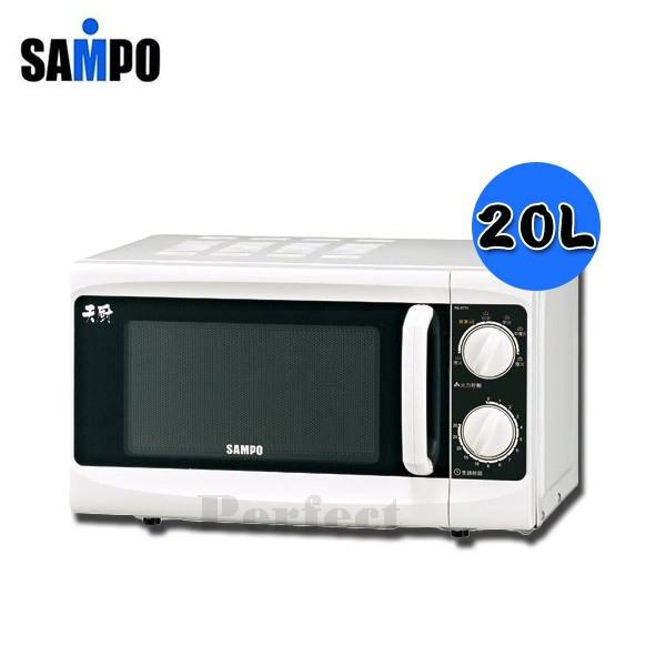 【SAMPO ● 聲寶】機械式微波爐 20L RE-0711 **免運費**