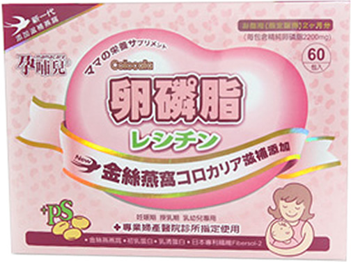 孕哺兒 卵磷脂燕窩細末 60入【德芳保健藥妝】