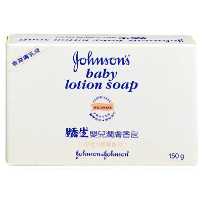 嬌生 嬰兒香皂 150g*2入【德芳保健藥妝】