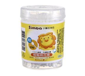 小獅王辛巴 粗軸棉花棒 150入【德芳保健藥妝】