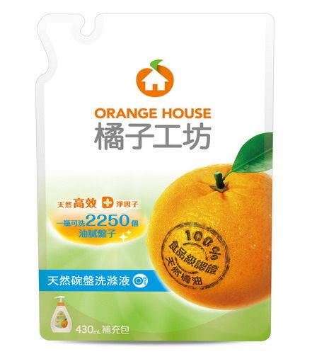 橘子工坊 天然高效碗盤洗滌液 補充包 430ml【德芳保健藥妝】