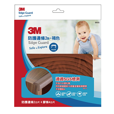 【悅兒樂婦幼用品?】3M 兒童安全防撞邊條2m-褐色