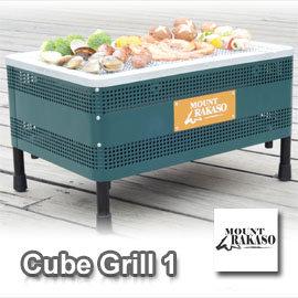 [ Mount Rakaso ] Cube Grill 1烤肉架/烤肉爐/BBQ燒烤爐 / 62GRC1