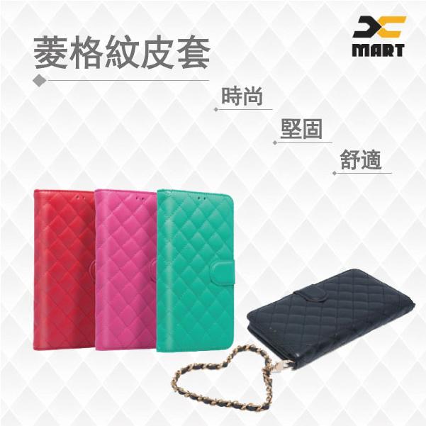 Xmart 華碩 ASUS ZenFone 3 Deluxe ZS550KL ZS550ML 5.5 菱格紋 書本式 側掀可立 保護皮套